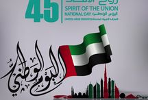 Happy UAE National Day!