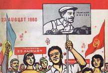 Romanian Communist Ads