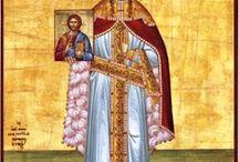 Αγία Θεοδώρα η Αυγούστα- Saint Theodora Augusta