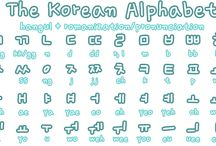 Korean language <3