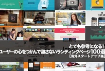 Creative(Landing page)