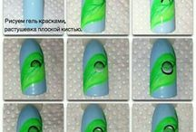 nailart tutorials