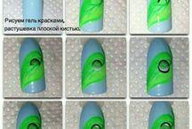 nailart tutorials