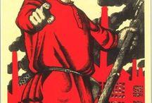Советская лексика