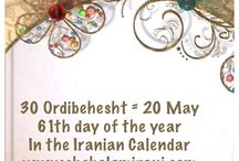 30 Ordibehesht = 20 May / 61th day of the year In the Iranian Calendar www.chehelamirani.com