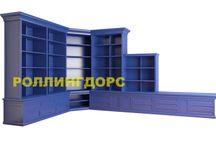 Мебель в кабинет / Компания РОЛЛИНГДОРС предлагает изготовление мебели в кабинет по эскизам заказчика!