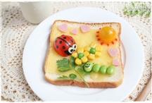 nice food