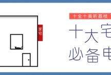 website.banner