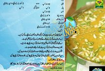 """Shireen Anwar Recipes in Urdu / Get all recipes of """"Masala Morning"""" cooking show hosted by Shireen Anwar on MasalaTV"""