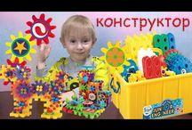 детские видео