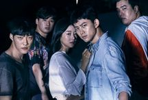 """Save Me""° SeoYeJi / OCNdrama 2017 Goohaejwoe known as 'RESCUE ME' 4 young men, who don't have jobs, face a woman in alley!  the woman says ""save me"" she involved with a cult religious group. Main cast Seoyeji, Ok Taecyeon (2pm) WooDohwan, Jojaeyoon & leeDavid."