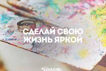 #happyness