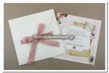 ΠΡΟΣΚΛΗΤΗΡΙΑ ΒΑΠΤΙΣΗΣ / Στη σελίδα μας www.diafimistikaentypa.gr θα βρείτε μεγάλη ποικιλία σε προσκλητήρια βάπτισης για κορίτσια, αγόρια, δίδυμα αλλά και προσκλητήρια γάμου!