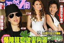 Hong Kong Celebrities