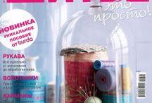 Revistas / by Indalo