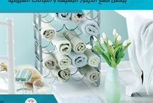 Home and decor tips & Inspirations