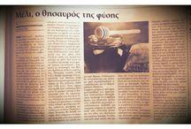 Άρθρα / Θεσσαλία εφημερίδα  https://www.instagram.com/p/BYA9IrLB6L9/