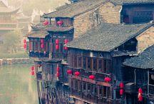 China ✈️