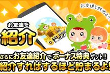 App design (Japan) / I pin random Japanese app designs !