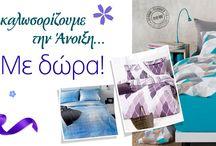 «Ταξίδι στην Ελλάδα: Προορισμοί 2015»