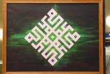 Kufi : Naam van Mohammed / kufi