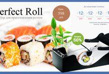 Прибор для приготовления роллов Perfect Roll / Прибор для приготовления роллов Perfect Roll - готовьте изысканные закуски за считанные минуты! Это не только удобный прибор, но и отличный подарок на любой праздник. http://zacaz.ru/products/dom-byt-kuhnya/dlya-kuhni/pribor-dlya-prigotovleniya-rollov-perfect-roll/