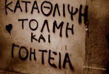 IT'S WRITTEN ON THE WALLS