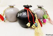Χριστούγεννα / χριστούγεννα, χριστουγεννιάτικος, δώρο, δέντρο, στολίδι, στολίδια, διακόσμηση, φως, φωτάκια, κάρτες, κάρτα, αμπαλάζ, γούρι, γούρια, ημερολόγιο, advent, ζαχαροπλαστική, παιδί, δώρο, άγιος βασίλης