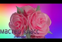 jednoducha ruža