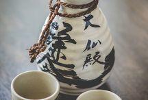 Sake reference