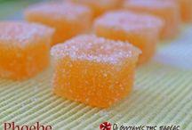 ζελεδακια λεμονιου πορτοκαλιου