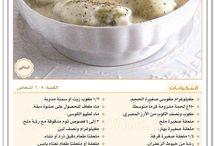 آكلات عربية
