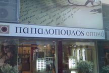 Piraeus Store - Κατάστημα Πειραιά