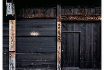 Sugi Ban / Charred Timber