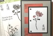 Artistically Asian Stampin Up