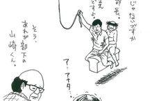 manga / by Takashi Kawashima