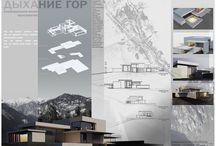 архитектурные подачи