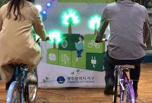 자전거발전기 BikeGenerator / 자전거발전기 BikeGenerator 넥서스에넞ㅣ