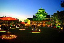 旅行(Travel in Japan (Kansai)) / I'm traveling mainly in Kansai region (Japan)