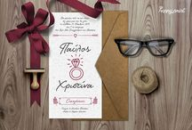 wed_invi_7 / Create your own custom wedding invitation with this elegant template featuring. All you have to do, is change the existing text in Greek or in English with your own details!