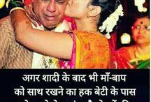 Shriraj & Snehal