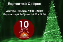 Kurland Spa / Kurland Spa in Athens