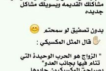 how funny ^_^