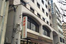141223_Kyoto_Kyoto City Hotel_#106