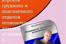 Здоровье FB2, EPUB, PDF / Скачать книги Здоровье в форматах fb2, epub, pdf, txt, doc