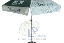 Outdoor Umbrella ร่มสนาม / Outdoor Umbrella ร่มสนาม