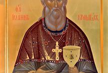 Orthodox Christian Icons