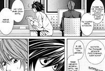 Death Note манга 18