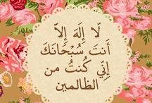 اقتباسات اسلامية