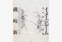 日本語タイポ